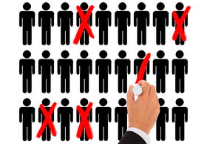 Сокращение численности и штата сотрудников