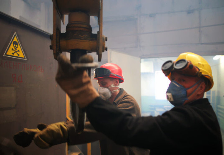 Вредные условия труда: спецоценка и компенсации